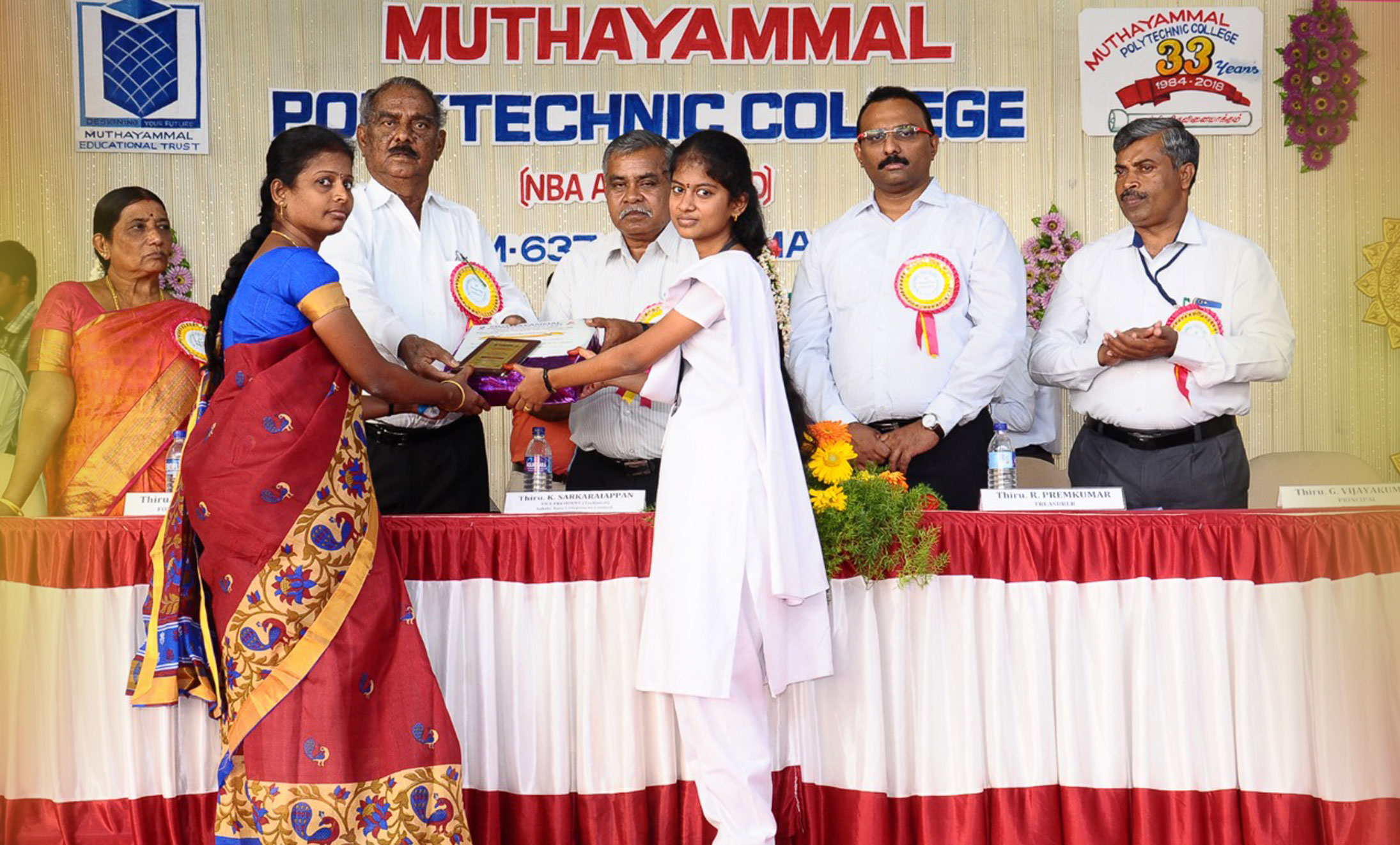 Muthayammal Polytechnic College Enterence